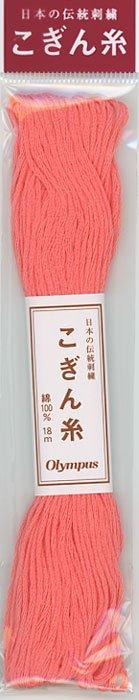 オリムパス こぎん糸 col.144 【参考画像1】