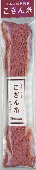 オリムパス こぎん糸 col.166 【参考画像1】