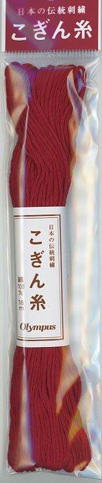 オリムパス こぎん糸 ダークレッド col.194 【参考画像1】