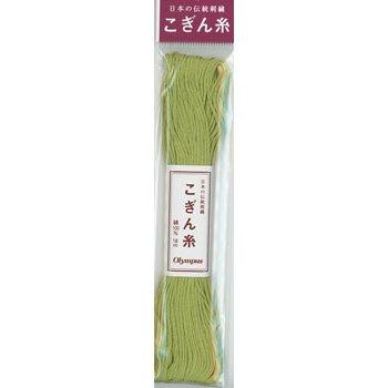 オリムパス こぎん糸 黄緑 col.212