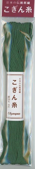 オリムパス こぎん糸 緑 col.255 【参考画像1】