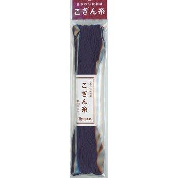 オリムパス こぎん糸 濃紺 col.335