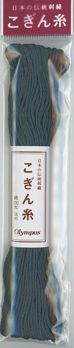 オリムパス こぎん糸 col.343 【参考画像1】