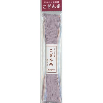オリムパス こぎん糸 薄紫 col.484