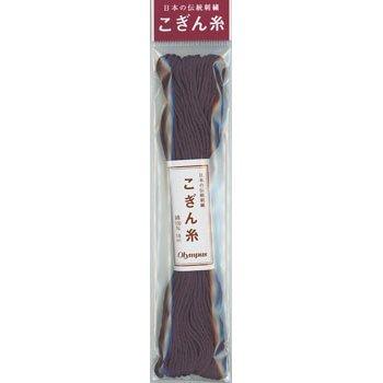 オリムパス こぎん糸 パープル系 col.655