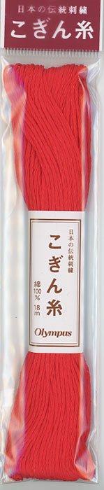 オリムパス こぎん糸 赤 col.700 【参考画像1】