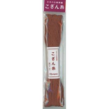 オリムパス こぎん糸 茶色 col.736