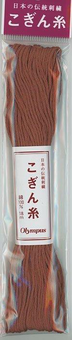 オリムパス こぎん糸 茶色 col.736 【参考画像1】