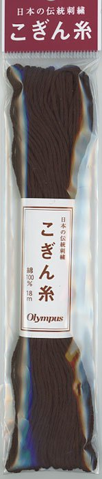 オリムパス こぎん糸 こげ茶 col.778 【参考画像1】