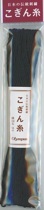 オリムパス こぎん糸 黒 col.900 【参考画像1】