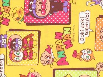 ■廃番■ アンパンマン キャラクターオックス生地 イエロー 2015年度版