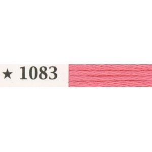 �����ѥ��ɽ��� 25�ֻɤ��夦�� 1083