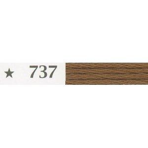 �����ѥ��ɽ��� 25�� �ɤ��夦�� 737