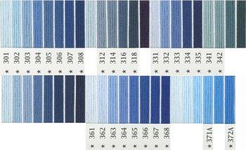 オリムパス刺繍糸 5番 青・水色系 1