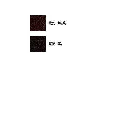 イナズマ 本革持ち手 手さげタイプ BM-3803A 【参考画像2】