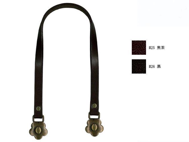 イナズマ 本革持ち手 手さげタイプ BM-3803A 【参考画像3】