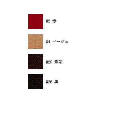 イナズマ 本革持ち手 手さげタイプ BM-3825A 【参考画像2】