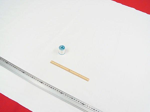 白 ネル生地 SHOWA 駒牡丹 【参考画像1】