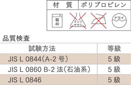トーホー エアーパール パールホワイト 8mm No.500 【参考画像2】