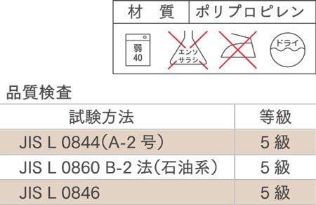 トーホー エアーパール パールホワイト 10mm No.500 【参考画像2】