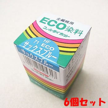 ■廃番■ 桂屋ファイングッズ コールダイホット col.71 サックスブルー 6個セット