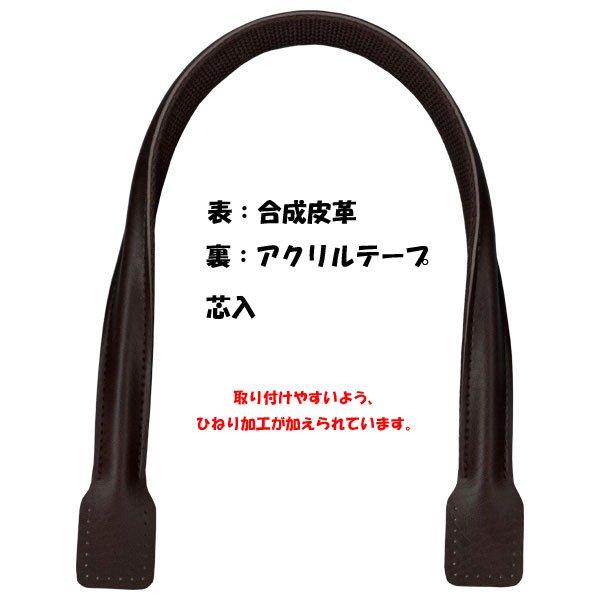 ■廃番■ inazuma アクリルテープ&合成皮革 持ち手 手さげタイプ YAT-450 【参考画像1】