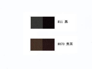 ■廃番■ inazuma アクリルテープ&合成皮革 持ち手 手さげタイプ YAT-450 【参考画像2】