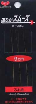 ■廃番■ ビーズ通し 9cm 3本組 【参考画像1】