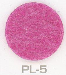 サンフェルト DBフェルト 厚さ約2.2mm 98cm幅 col.PL-5 濃ピンク