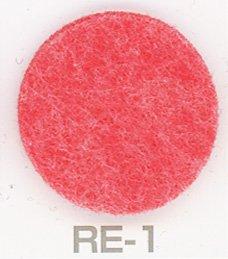 サンフェルト DBフェルト 厚さ約2.2mm 98cm幅 col.RE-1 赤