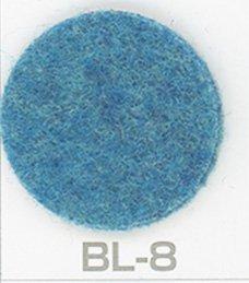 サンフェルト DBフェルト 厚さ約2.2mm 98cm幅 col.BL-8 ブルー