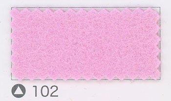 サンフェルト ジャンボフェルト col.102 ピンク2