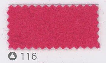 サンフェルト ジャンボフェルト col.116 ピンク系6
