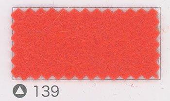 サンフェルト ジャンボフェルト col.139 濃オレンジ