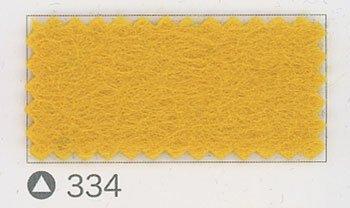 サンフェルト ジャンボフェルト col.334 黄土色