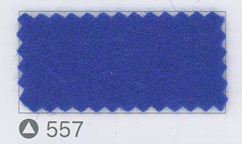 サンフェルト ジャンボフェルト col.557 ブルー