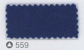 サンフェルト ジャンボフェルト col.559 紺
