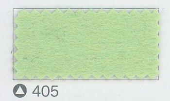 サンフェルト ジャンボフェルト col.405 薄グリーン