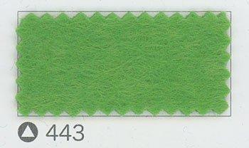サンフェルト ジャンボフェルト col.443 黄緑