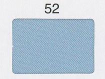 シルックサテン生地 col.52 空色系 ポリエステルサテン