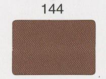 シルックサテン生地 col.144 茶色 ポリエステルサテン