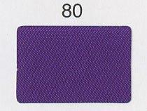 シルックサテン生地 col.80 紫 ポリエステルサテン