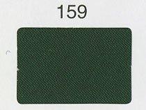 シルックサテン生地 col.159 深緑 ポリエステルサテン