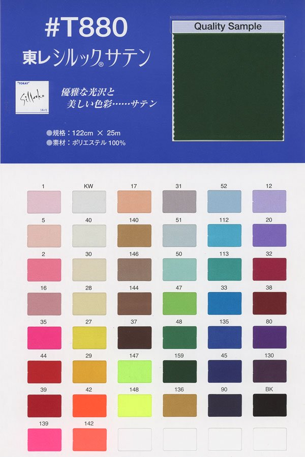 東レ シルックサテン col.80 紫 1反 25m乱 【参考画像3】