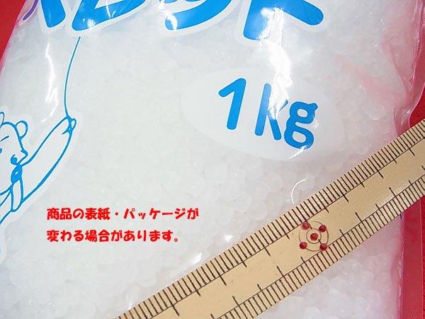 手芸ペレット お手玉・ぬいぐるみ用 ペレット 1kgx10袋セット 【参考画像2】