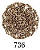 オリムパス レース糸 エミーグランデ 50g col.736 【参考画像1】