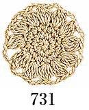 オリムパス エミーグランデ col.731 1箱(3玉入x50g)