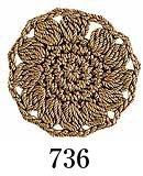 オリムパス エミーグランデ col.736 1箱(3玉入x50g)