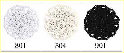 オリムパス レース糸 エミーグランデ 100g col.901 黒 【参考画像2】