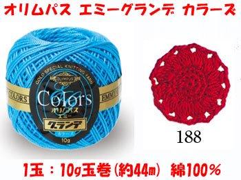オリムパス レース糸 エミーグランデ カラーズ col.188